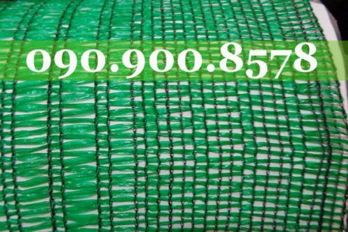 Lưới che nắng Việt Nam 50%
