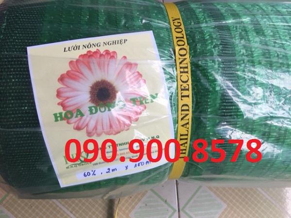 Bán lưới che nắng giá rẻ tại Thành phố Hồ Chí Minh